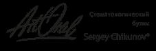 Art Oral Logo